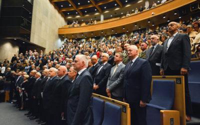 Inauguracja Uniwersytetu Jagiellońskiego
